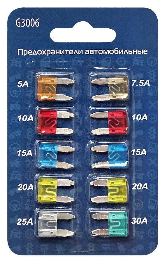 Предохранители штыревые 10 шт. .(малые) МТР-10