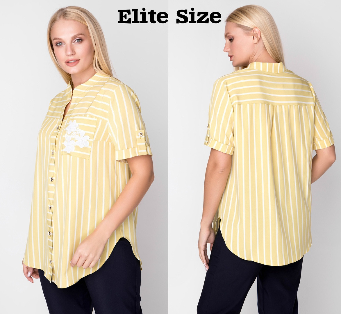 Комфортная женская рубашка размер 50,52,54,56,58,60