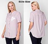 Комфортная женская рубашка размер 50,52,54,56,58,60, фото 2