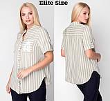 Комфортная женская рубашка размер 50,52,54,56,58,60, фото 3