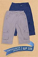 Бриджи для мальчика с карманами р.116-128