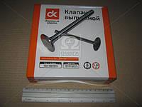 Клапан выпускной (130-1007015) ЗИЛ 130 <ДК>
