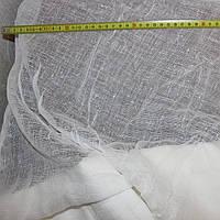 Марля хлопковая хозяйственная нестерильная, ширина 80 см