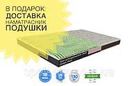 Матрас NeoGreen Take&Go Bamboo 160х200