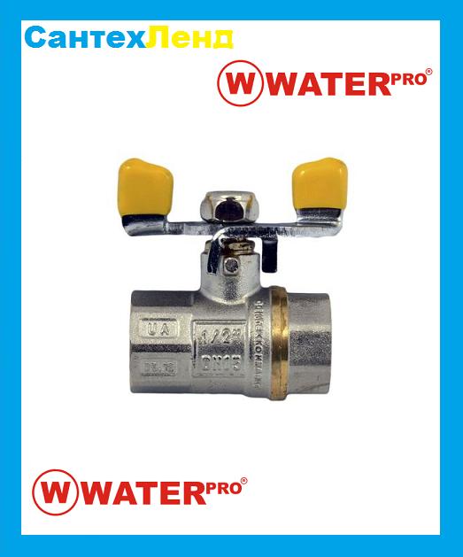 Кран Шаровой Газовый 1/2 Water Pro DN 15 PN 20 ГГБ