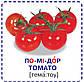 БАО Розумні картки Овочі, фото 3