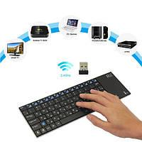 Клавиатура беспроводная с тачпадом Rii K12+ (аккум-р, Англ-бел.Рус-бел.)