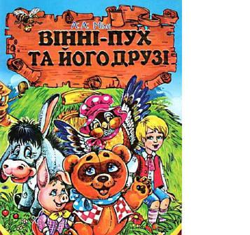 "Септима ДК А-5 толст.тв.пер.: ""Винни пух"""