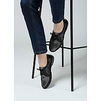 Женские туфли из натуральной кожи с перфорацией низкий ход 36 р.