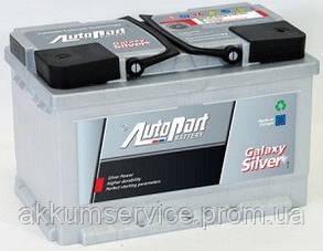 Акумулятор автомобільний Autopart Silver 85AH R+ 800А