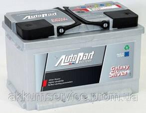 Акумулятор автомобільний Autopart Silver 85AH R+ 800А sb