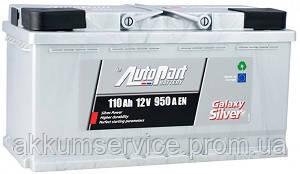 Акумулятор автомобільний Autopart Silver 110AH R+ 950А