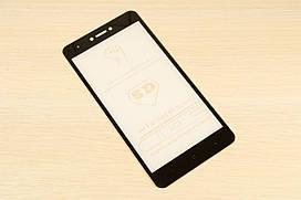 Защитное стекло 5D для Xiaomi Redmi Note 4X (Black)