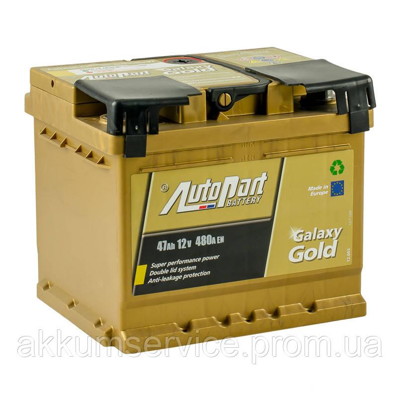 Аккумулятор автомобильный Autopart Galaxy Gold 47AH R+ 480А (Ca-Ca)