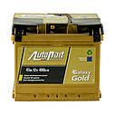 Аккумулятор автомобильный Autopart Galaxy Gold 47AH R+ 480А (Ca-Ca), фото 2