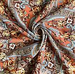 Аврора 1841-2, павлопосадский вовняну хустку з шовковою бахромою, фото 7
