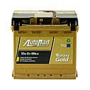 Аккумулятор автомобильный Autopart Galaxy Gold 52AH R+ 480А (Ca-Ca), фото 2