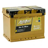 Аккумулятор автомобильный Autopart Galaxy Gold 62AH R+ 600А (Ca-Ca)