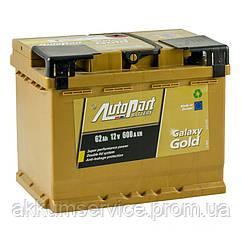 Акумулятор автомобільний Autopart Galaxy Gold 62AH R+ 600А (Ca-Ca)