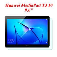 """Защитное стекло Huawei Mediapad T3 10 9.6"""""""