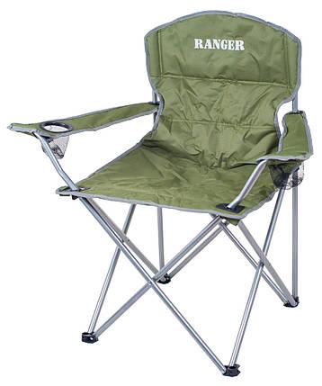 Кресло складное Ranger SL 630 (RA 2201), фото 2