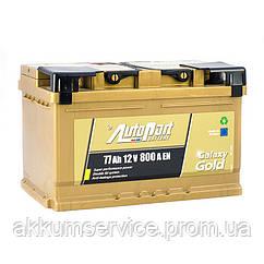 Акумулятор автомобільний Autopart Galaxy Gold 77AH R+ 800А (Ca-Ca)