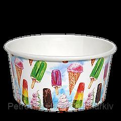 """Креманка """"МОРОЖЕНОЕ"""" 280мл 50шт/уп для мороженого"""