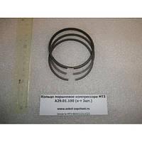 Комплект колец компрессора МТЗ А29.01.180