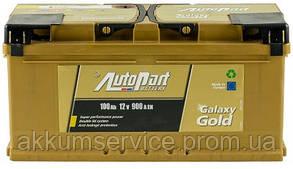 Акумулятор автомобільний Autopart Galaxy Gold 100AH R+ 900А (Ca-Ca)