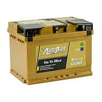 Аккумулятор автомобильный Autopart Galaxy Gold 61AH L+ 580А (Ca-Ca)