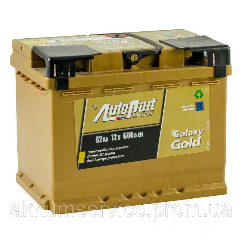 Аккумулятор автомобильный Autopart Galaxy Gold 62AH L+ 600А (Ca-Ca)