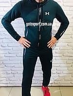 0c883288 Интернет-магазин спортивной одежды