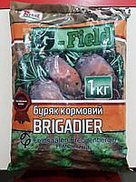 Кормовий буряк Бригадир (1 кг)