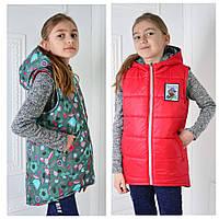 Яркий жилет для девочки двухсторонний на рост- 110, 116, фото 1