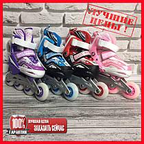 Ролики Mondays Skates р. 28-31 (4 цвета) 3003
