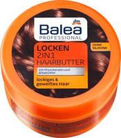 Balea маска для кудрявых волос (300 г) 2in1 Haarbutter