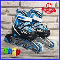 Ролики для детей Mondays Skates р. 28-31 цвет голубой (3003)