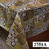 Клеенка (2751A) силиконовая, без основы, рулон. Китай. 1,37м/30м