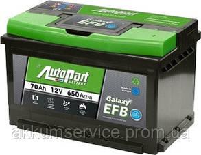 Акумулятор автомобільний Autopart EFB 70AH R+ 650А Start-Stop
