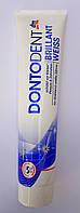 Зубная паста с отбеливающим эффектом, dontodent brillant weiss denktmit