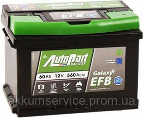 Акумулятор автомобільний Autopart EFB 60AH R+ 560А Start-Stop