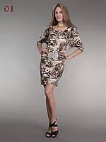Яркое летнее платье леопард, фото 1