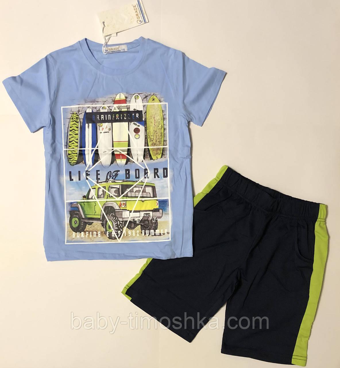 Комплект для мальчиков 98-116