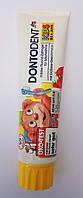 Детская зубная паста до 6 лет Dontodent Kids 100 мл