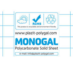 Monogal