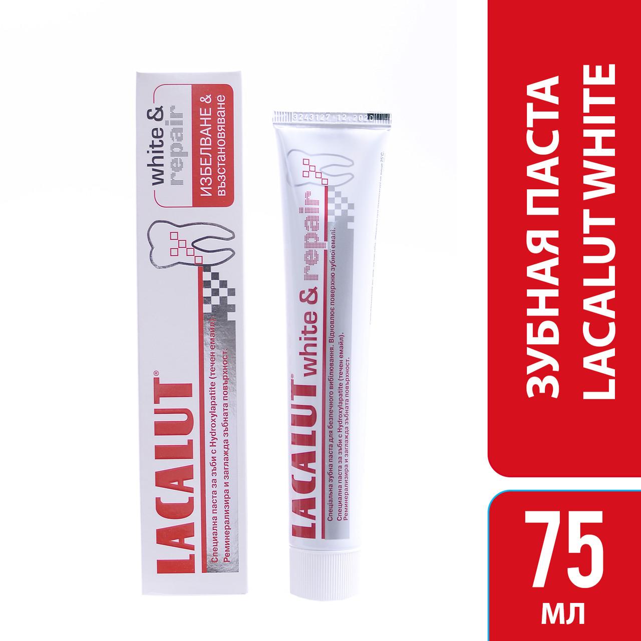 Лакалут вайт & відновлення зубна паста 75 мл, 1 шт.