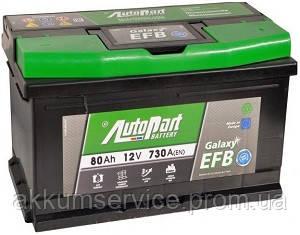 Акумулятор автомобільний Autopart EFB 80AH R+ 730А Start-Stop