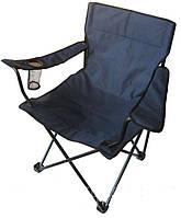 Кресло раскладное *ПАУК* с подстаканником Темно-синее