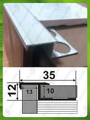 ПЛ 210. Z-образный профиль под плитку 8-9 мм.