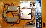 Ремкомплект карбюратора Восход К65В